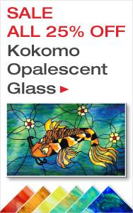 25% Off Kokomo Glass