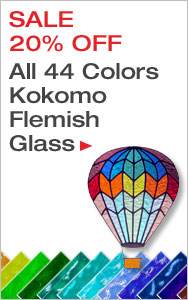 20% Off Kokomo Flemish Texture Glass