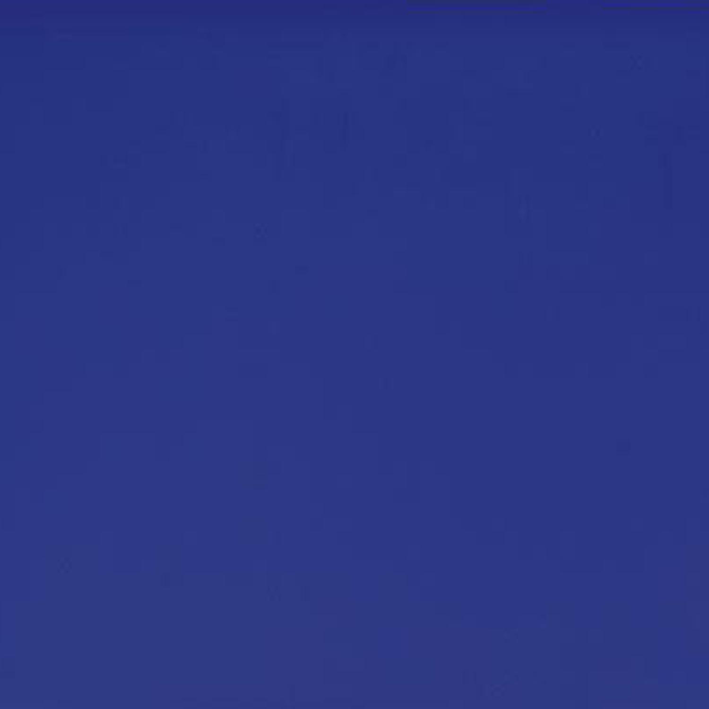 Bullseye Deep Cobalt Blue Opal Thin - 90 COE