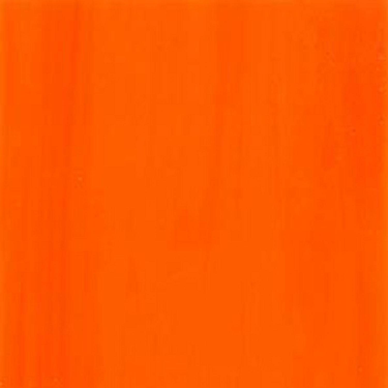Kokomo Orange Opalume