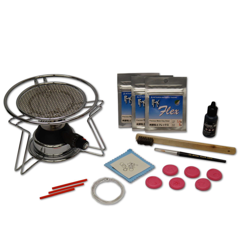 Fingerprint Metal Clay Charm Kit
