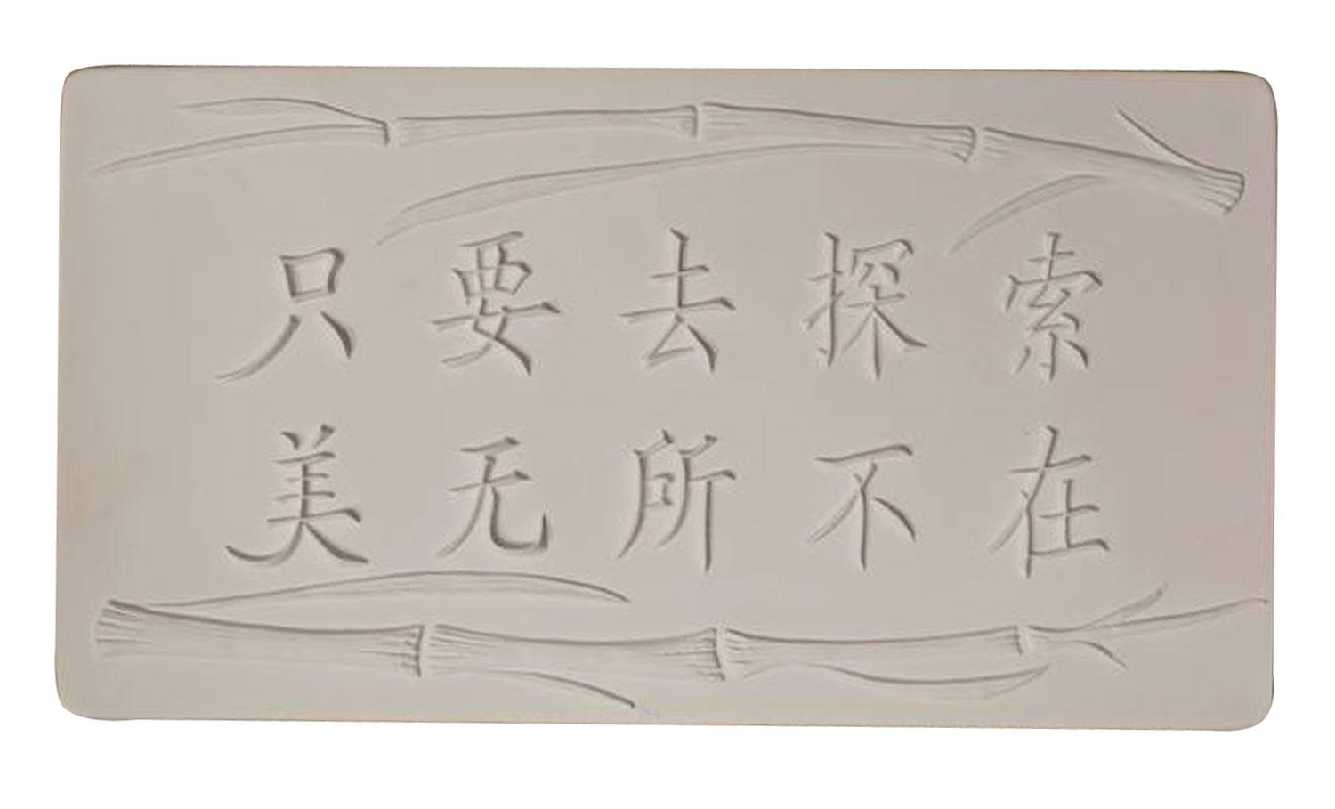 Oriental beautiful texture mold by creative paradise