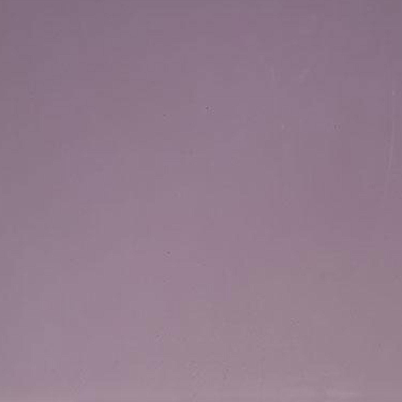 Bullseye Dusty Lilac Opal Double Rolled - 90 COE