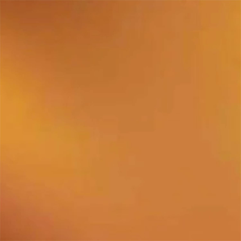 Oceanside Medium Amber Transparent - 96 COE