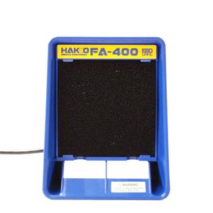 Hakko Smoke Absorber