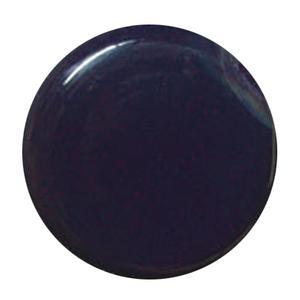 Midnight Borocolour Single Rod - 33 COE