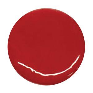 Cherry Borocolour Single Rod - 33 COE